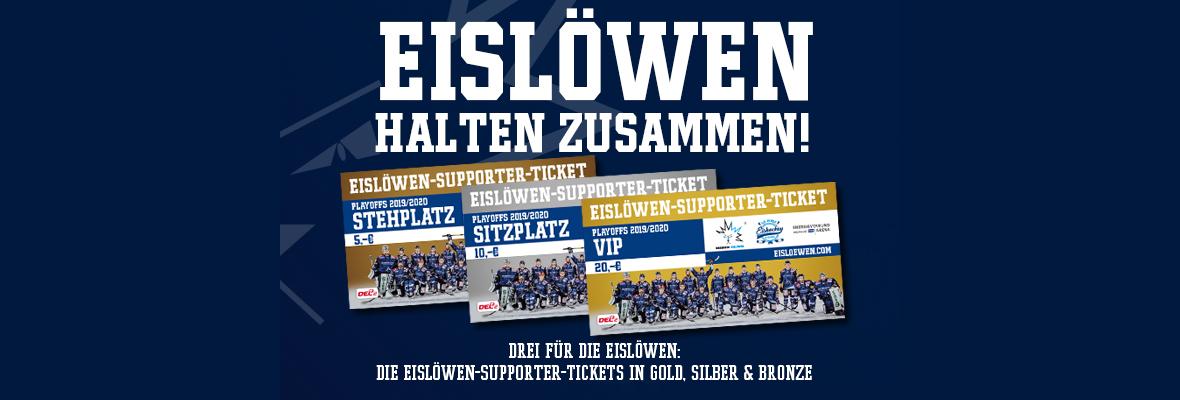 ddel_HP_supporter_ticket